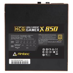 Sursa Antec 850W, High Current Gamer Extreme Series, 80 PLUS Gold