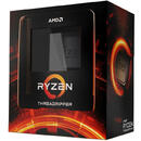 AMD Ryzen Threadripper 3970X, 32C/64T, 4.5GHz, 128MB, TR4, 280W, 7nm, BOX